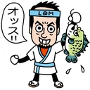 松島 秀樹
