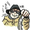 """上岡 """"カミイ"""" 庸助"""