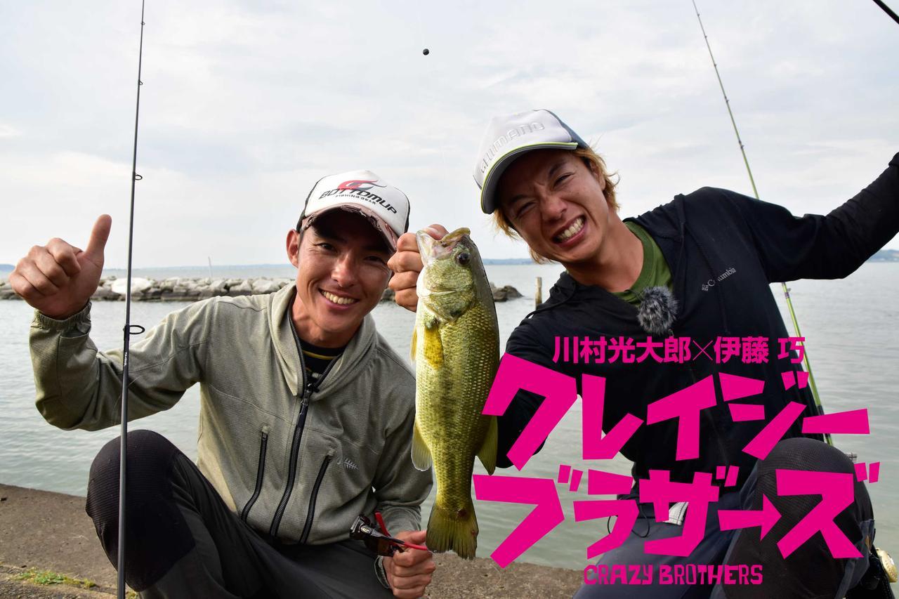 海 に ちゃん も に 釣り み ま お母さんと娘ちゃんの初体験! 釣り公園で堤防エサ釣りにチャレンジ